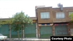 Shuttered shops in Sanandaj today