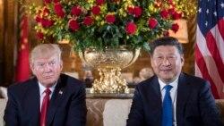 Грани Времени. США и Китай: что дальше?