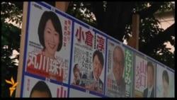 У Японії обирали половину депутатів верхньої палати парламенту