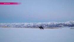 Два часа на лошади до школы: история киргизского учителя математики