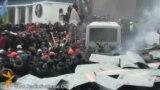Киевтегі қақтығыс