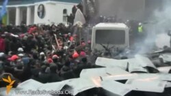 Protesters Clash With Riot Police In Kyiv