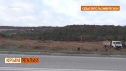 Вырубить все ради трассы «Таврида»   Крым.Реалии ТВ (видео)