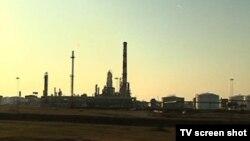 Loš primjer privatizacije: Rafinerija Brod