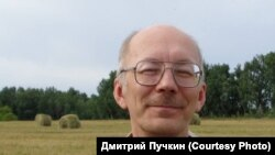 Дмитрий Пучкин