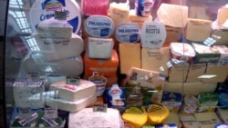 Зачем в Крыму сжигают сыр?