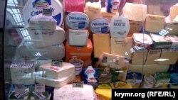 Севастополь, продажа сыра, иллюстрационное фото