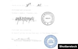 В документе от имени администрации Садыра Жапарова расписался некий Карчыгаев Абдыманап Жолдошевич.