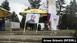 Skup podrške Radovanu Karadžiću u Doboju, 24. mart 2016.