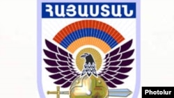 Armenia -- The army emblem.