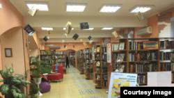 Библиотека имени Данте Алигьери