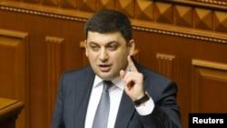 Volodymyr Hroysman