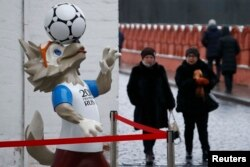 Zabivaka, the official mascot for the 2018 FIFA World Cup, which is being held in Russia