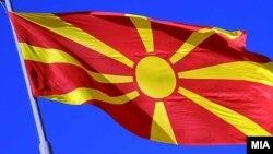 Flamuri i Maqedonisë