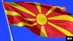 მაკედონიის დროშა