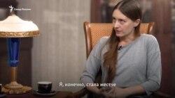 Журналист Светлана Прокопьева против ФСБ