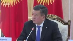 Жээнбеков: Политическая воля провести судебную реформу есть