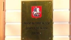 Соболь против Федермессер. Битва за Москву