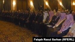جانب من إجتماع اتحاد الحقوقيين العرب