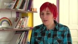 Дискриминација и социјална исклученост на трансродовите луѓе во Македонија