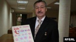 Рафаэль Хәкимов