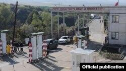 Բագրատաշենի մաքսակետը հայ - վրացական սահմանին, արխիվ