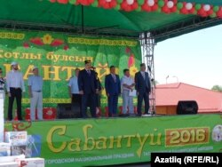 Саба башлыгы Рәис Миңнеханов халыкны котлый