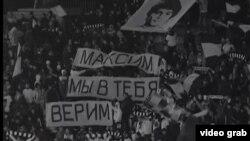 Луганські ультрас підтримували Максима Білого весь час його лікування