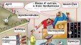 Belarus - language with Liberty, belarusian
