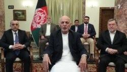 واکنش افغانستان به کاهش کمک ملیارد دالری امریکا