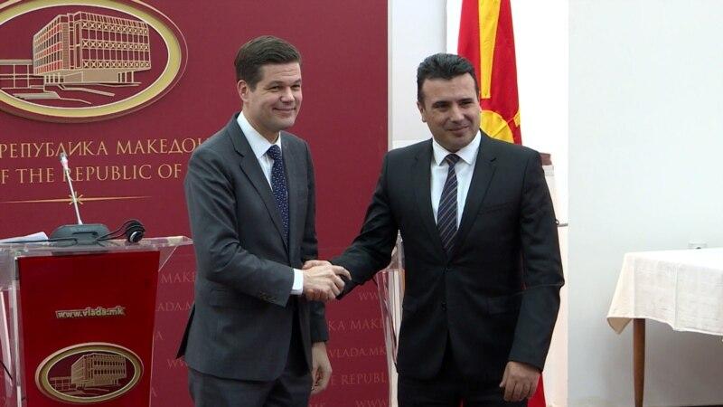 САД ќе помогнат  но трајно решение е она што ќе го договорат Македонија и Грција
