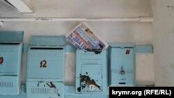 Спецвыпуск газеты «Комсомольская правда» для Севастополя