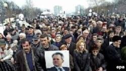 Все-таки некоторые граждане Сербии еще помнят и чтят Милошевича