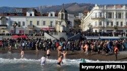 Ялта, Крещение Господне, архивное фото
