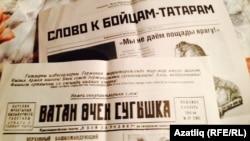 Габдрахман Әпсәләмов сәркатип булып эшләгән газеталар