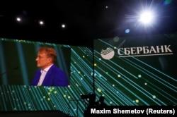 Герман Греф на Петербургском экономическом форуме. Июнь 2019 года