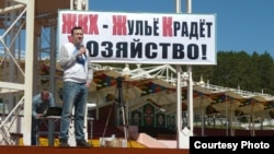Фото с митинга в Альметьвске на тему ЖКХ