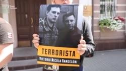 Біля посольства Італії в Києві вимагали звільнити військового Марківа (відео)