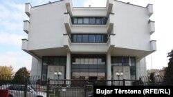 Banka Qendrore e Kosovës