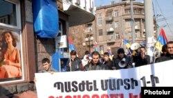 Демонстрация оппозиции в Ереване, 19 января 2010 г.