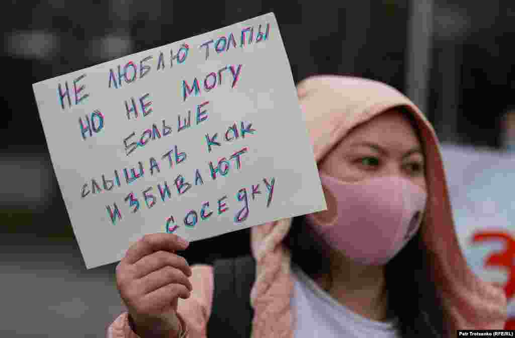 Участница марша за гендерное равенство с плакатом в руках.