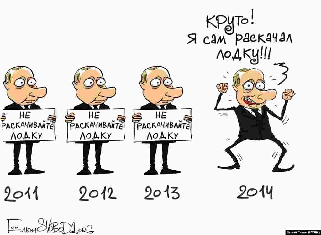 Автор: Сергій Йолкін