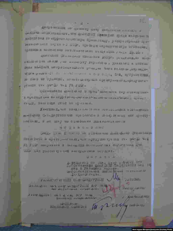 Обвинувальний висновок у справі Станіслава Долецького