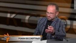 Эффект и дефект Минска