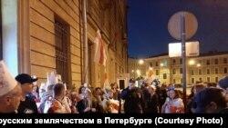 Акция около посольства Беларуси