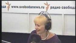 Элла Памфилова - о том, что удалось