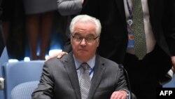 Рускиот амбасадор во ОН Виталиј Чуркин