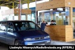 Пропускний пункт Кучурган на кордоні з Молдовою