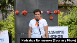 Надежда Ромасенко на митинге КПРФ