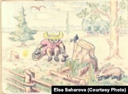 Такие рисунки Армин Стромберг посылал дочери Эльзе из трудового лагеря